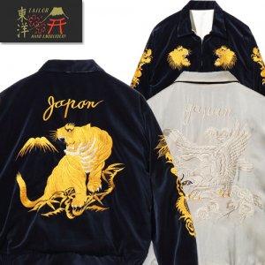 TT14793 KOSHO&CO SPECIAL EDITION VELVETEEN×ACETATE SOUVENIR JACKET GOLD TIGER×WHITE EAGLE