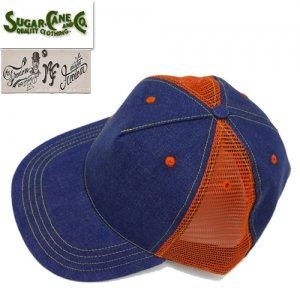 MFSC Made in USA SC02651 MALIBU DENIM 5 PANELS SNAPBACK HAT