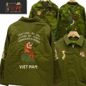 TT14901 REVERSIBLE VIETNAM JACKET 「TIGER×VIETNAM MAP」