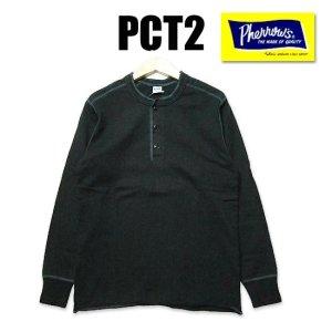 PCT2 長袖 ヘンリーネックTシャツ 無地Tシャツ ブラック