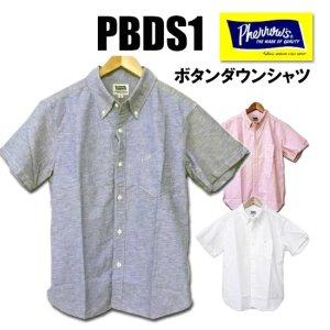 PBDS1 ショートスリーブコットンリネンボタンダウンシャツ