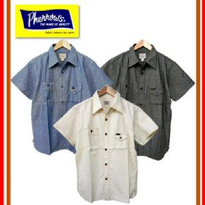 750WSS 半袖シャンブレーワークシャツ